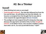 2 be a thinker5