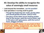 3 develop the ability to recognize the value of seemingly small resources1