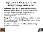 4 commit yourself to the idea vision assignment2