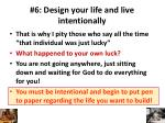 6 design your life and live intentionally3