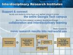 interdisciplinary research institutes