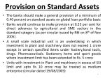 provision on standard assets