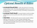 optional benefits riders
