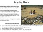 recycling plastic