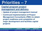 priorities 7