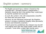 english system summary