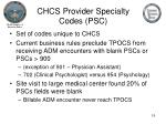 chcs provider specialty codes psc