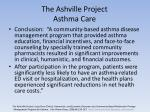 the ashville project asthma care