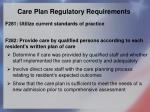 care plan regulatory requirements2