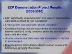 ecp demonstration project results 2008 2010