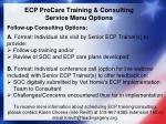 ecp procare training consulting service menu options1