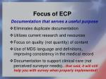 focus of ecp