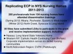 replicating ecp in nys nursing homes 2011 2013