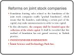 reforms on joint stock companies