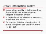 ims2 information quality