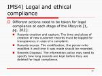 ims4 legal and ethical compliance