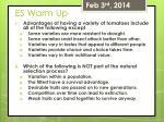 es warm up21