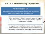 cp 17 reimbursing depositors