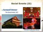 social events ii