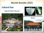 social events iii