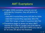 amt exemptions