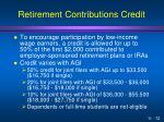 retirement contributions credit