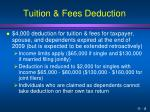 tuition fees deduction