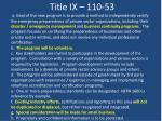 title ix 110 53