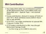 ira contribution1