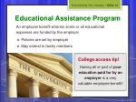 educational assistance program