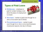 types of paid leave