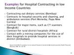 examples for hospital contracting in low income countries