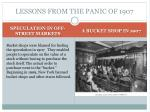 lessons from the panic of 1907