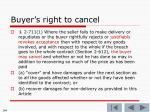 buyer s right to cancel