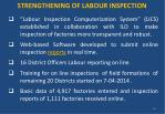 strengthening of labour inspection