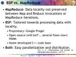 bsp vs mapreduce