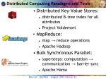 distributed computing paradigms and tools