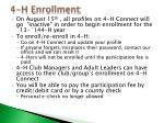 4 h enrollment