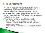 4 h enrollment1