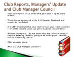 club reports managers update and club manager council