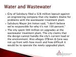 water and wastewater1