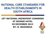 national core standards for health establishments in south africa