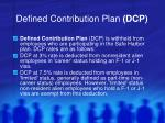 defined contribution plan dcp1