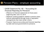 pension plans employer accounting