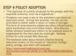 step 4 policy adoption