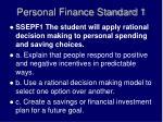 personal finance standard 1