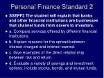 personal finance standard 2