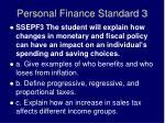 personal finance standard 3
