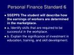 personal finance standard 6