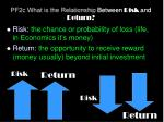 pf2c what is the relationship between risk and return1